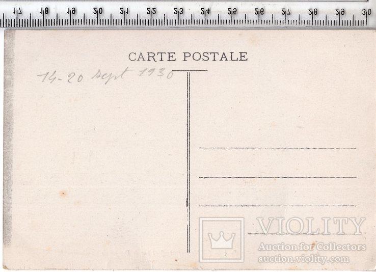 Франция. Лурд. 1930 год.(3), фото №3