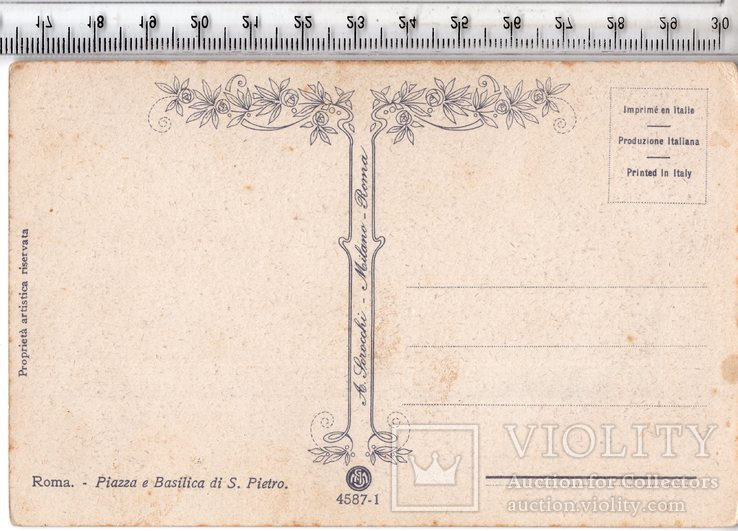 Италия. Рим. До 1945 года.(3), фото №3
