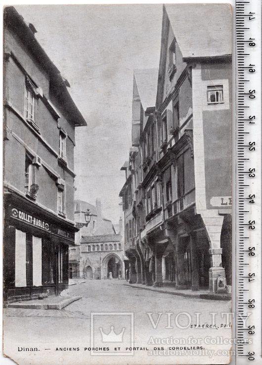 Франция. Динан. До 1945 года.(3), фото №2