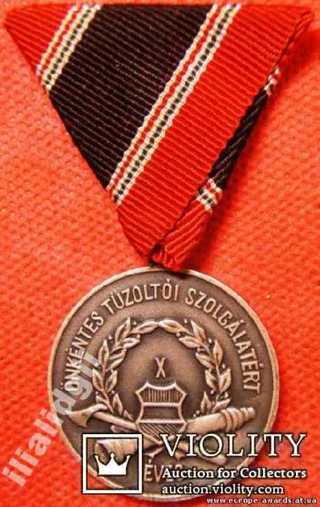 Венгрия, Пожарная медаль за 10 лет выслуги, фото №2