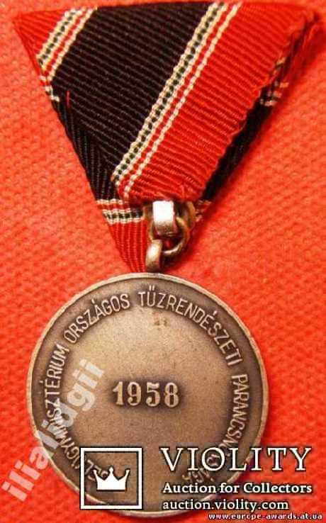 Венгрия, Пожарная медаль за 10 лет выслуги, фото №3