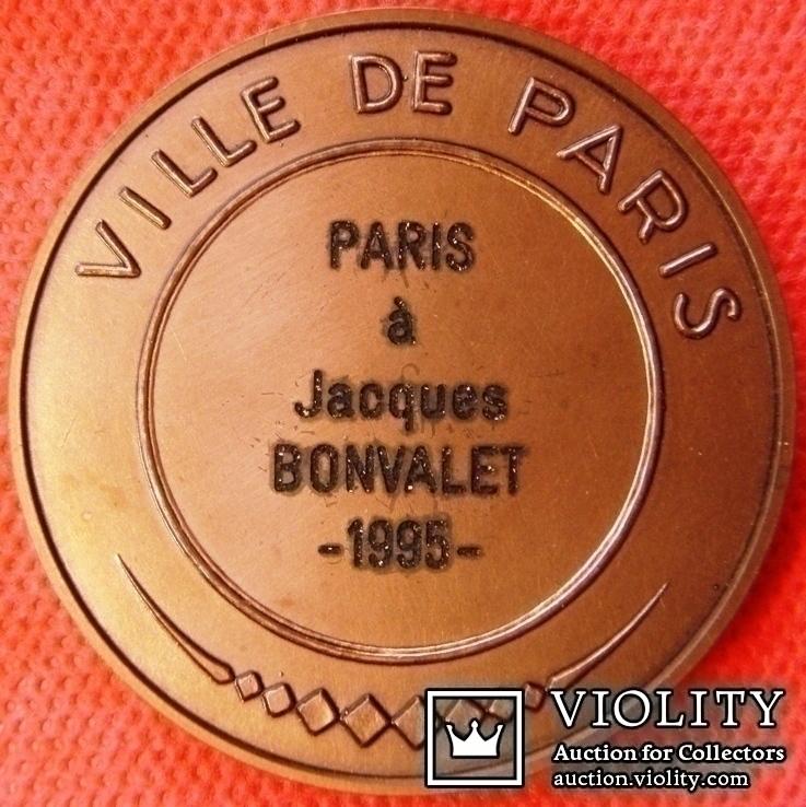 Франция, Памятная медаль 1995 г., фото №5