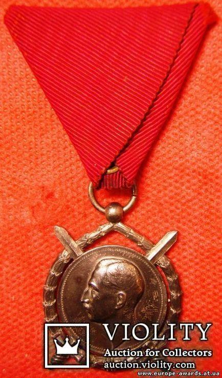 Болгария, Орден за Заслуги, фото №2