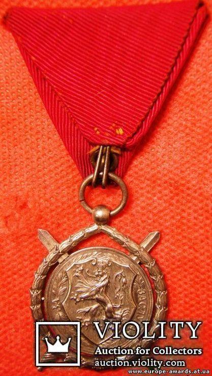 Болгария, Орден за Заслуги, фото №3