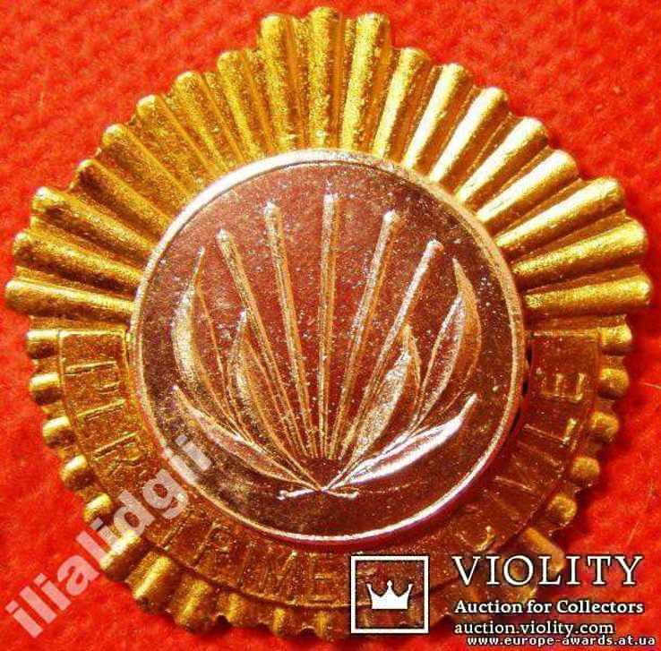 Албания, Орден За Гражданское Мужество, фото №2