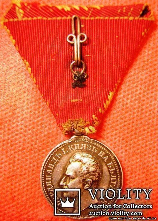 Болгария, Медаль За Заслуги, степень - серебро, фото №2