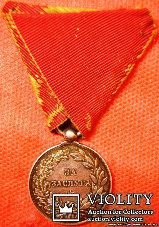 Болгария, Медаль За Заслуги, степень - серебро, фото №3
