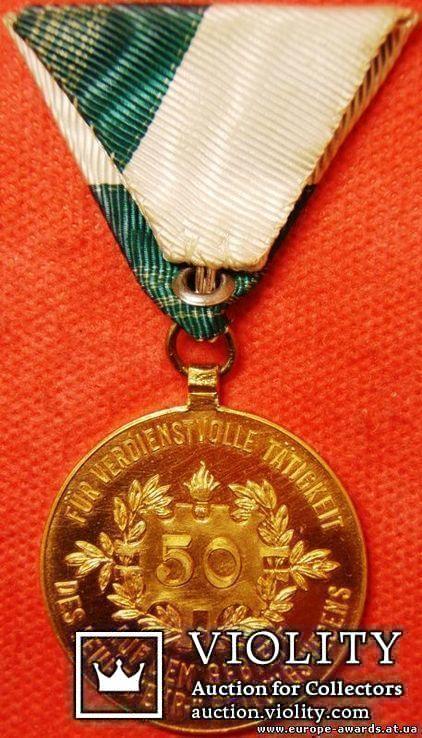 Австрия, Пожарная медаль за 50 лет выслуги, фото №3