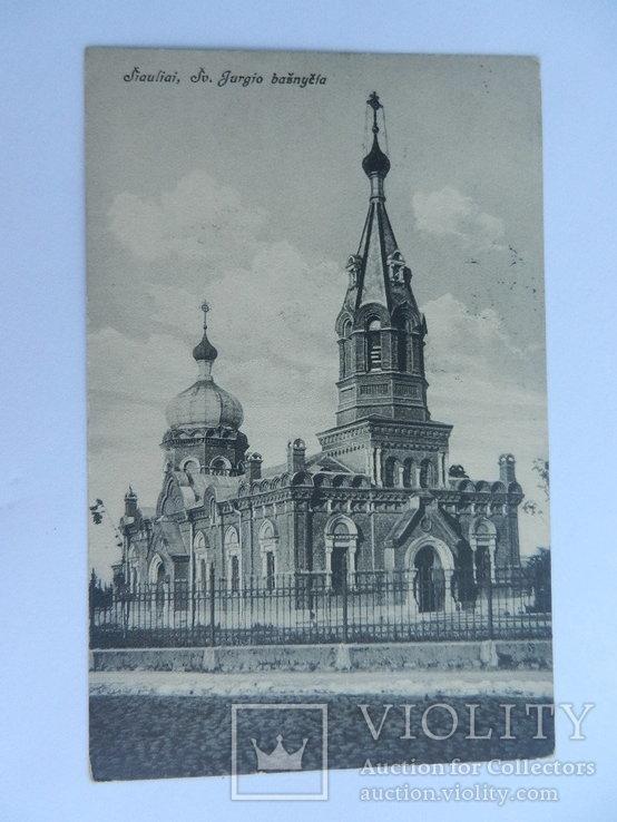 Шауляй Церковь Св. Георгия, фото №2