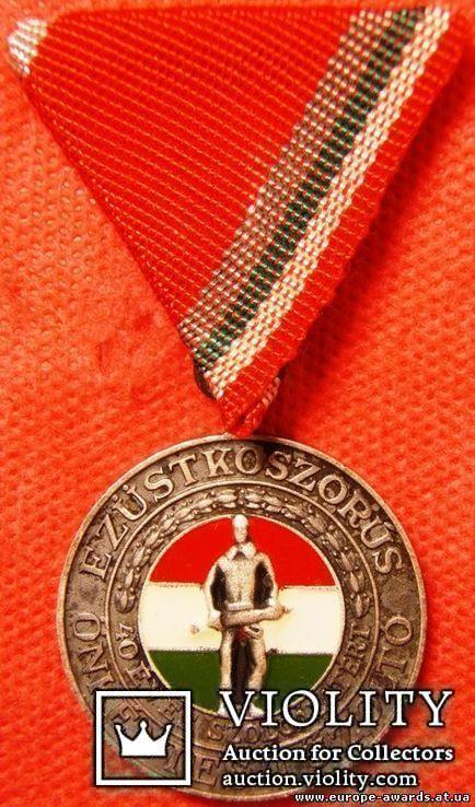 Венгрия, Пожарная медаль за 40 лет выслуги, фото №2