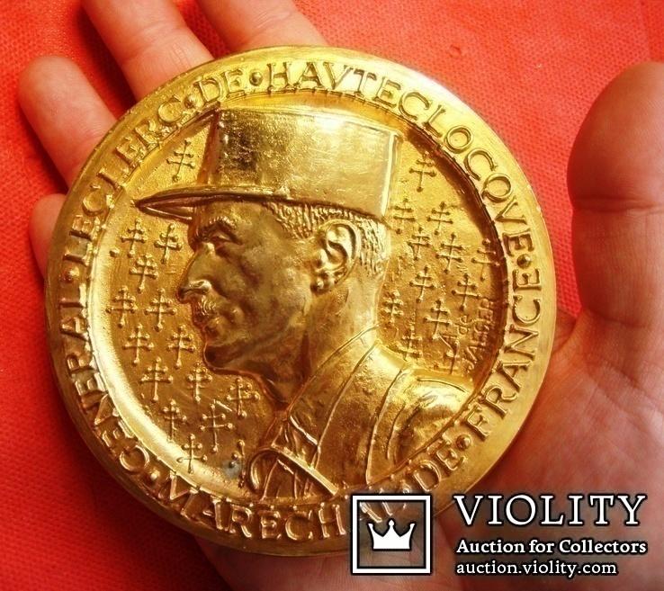 Франция, гигантская Памятная медаль генерала Леклерка, фото №4