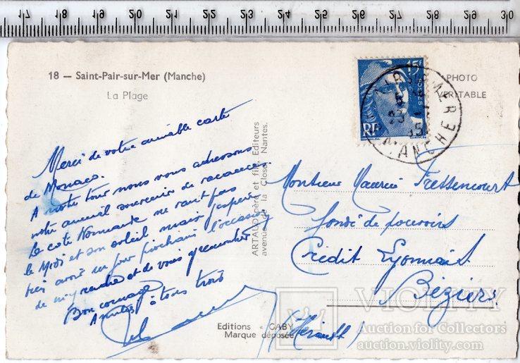 Франция. Сен-Пэр-Сюр-Мер. 1955 год.(3), фото №3