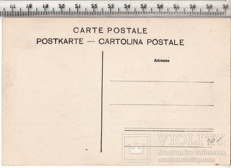 Швейцария. До 1945 года.(2), фото №3