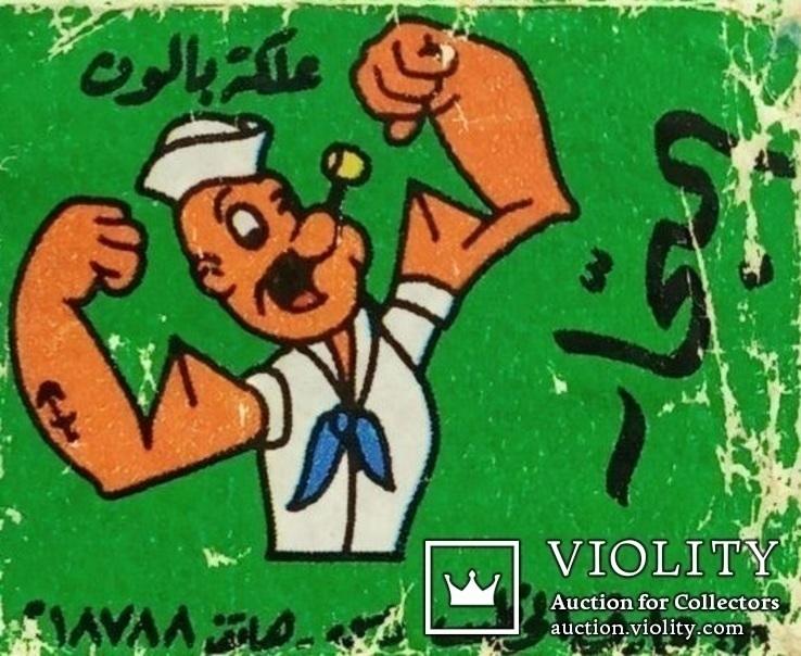 Обертка (Popeye the Sailor-Папай моряк. Сирия)., фото №4