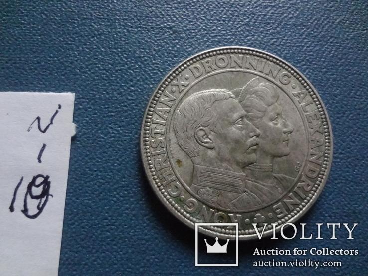 2 кроны 1923  Дания серебро   (N.1.10)~, фото №5