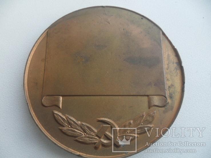 Медаль в честь бракосочетания без подписи, фото №3