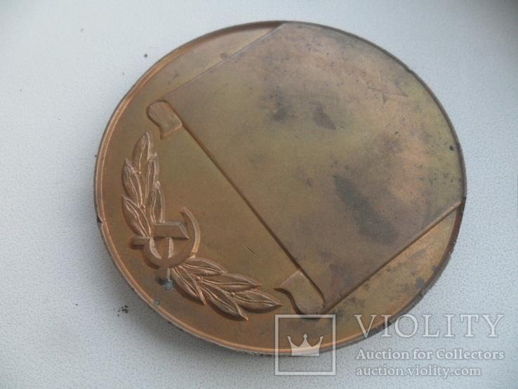 Медаль в честь бракосочетания без подписи, фото №4