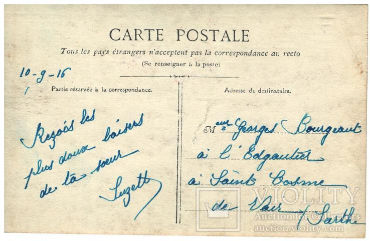 Открытка 1916 год Первая мировая война Франция, фото №3