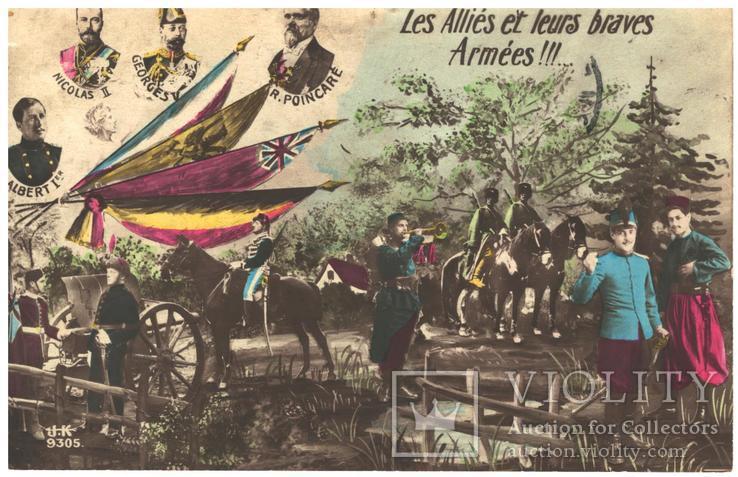 Открытка с первыми особами стран АНТАНТЫ Первая мировая война Франция, фото №2