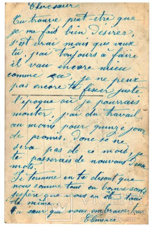 Открытка с первыми особами стран АНТАНТЫ Первая мировая война Франция, фото №3