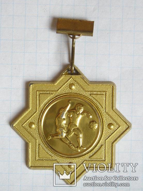 Спортивная медаль по футболу, фото №2