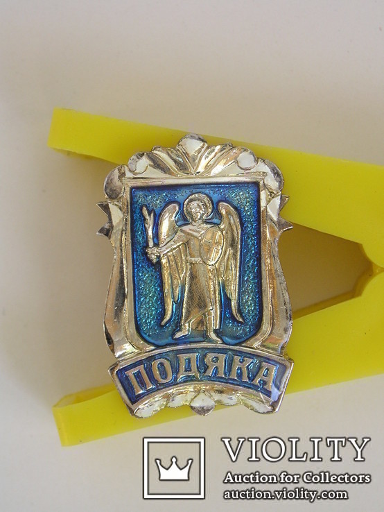 Знак (Подяка) от Киевского мэра., фото №2