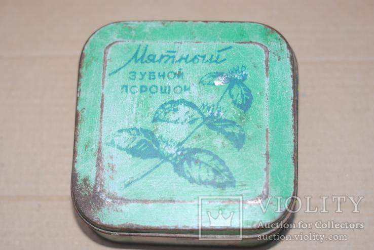 Коробка из под зубного порошка Мятный парфюмерно-стекольный комбинат г Николаев, фото №2