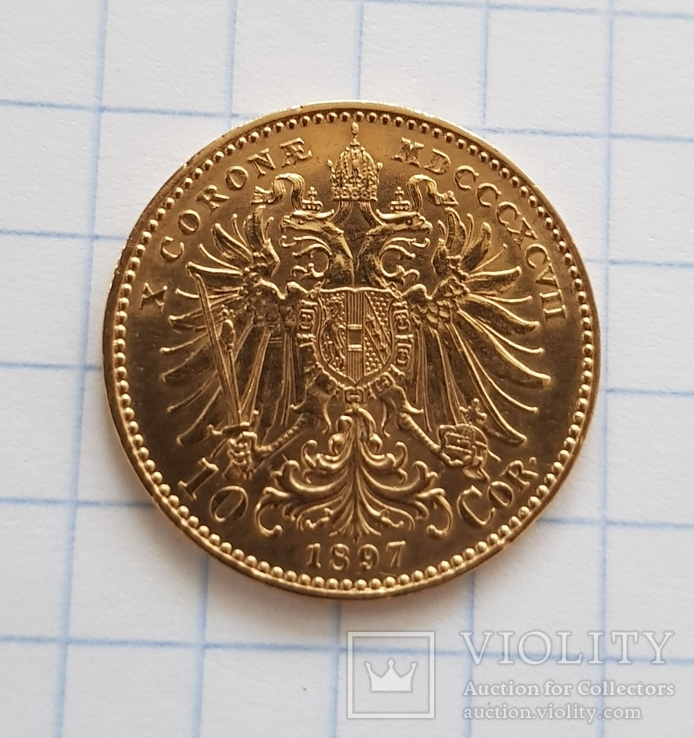 10 корон 1897 року, Австро-Угорщина, фото №3