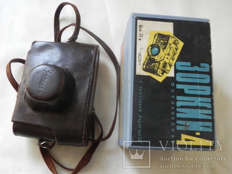 Зоркий 4 с индустар 50 П , с квадратными окнами , в коробке, фото №10