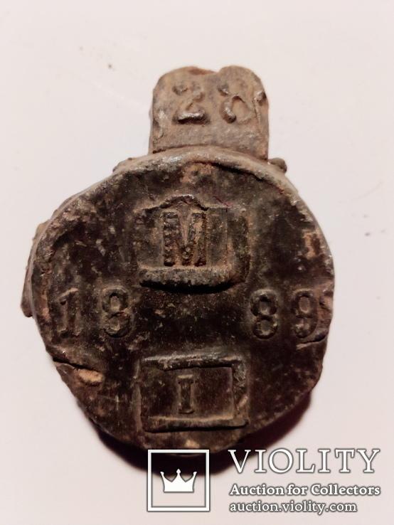 Предметы из копа времён царизма.(знаки, пломбы, печать и др.), фото №6