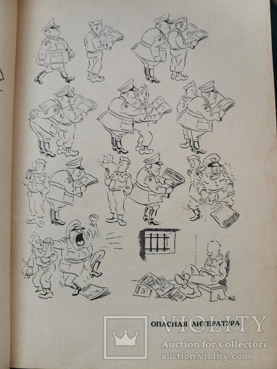 Херлуф Бидструп. Комиксы, фото №12