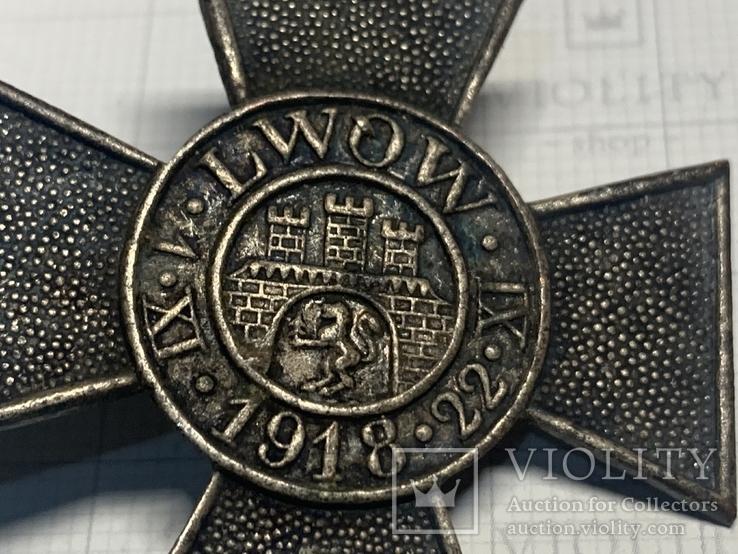 Krzyż Obrony Lwowa / Хрест Оборни Львова 1918/ Крест Обороны Львова, фото №6