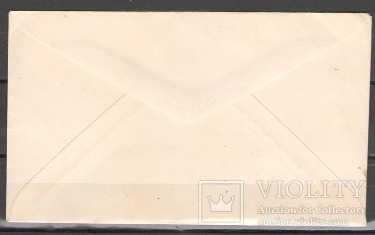 Конверт 100 лет Отаго, Новая Зеландия 1848-1948 год, фото №3