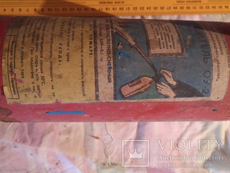 Огнетушитель СССР винтаж углекислотно-снежный, фото №12