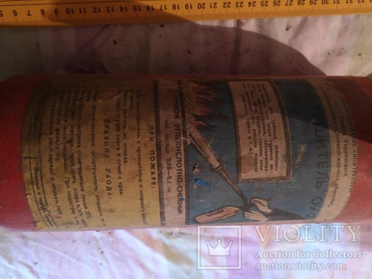 Огнетушитель СССР винтаж углекислотно-снежный, фото №13