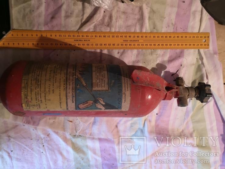 Огнетушитель СССР винтаж углекислотно-снежный, фото №2