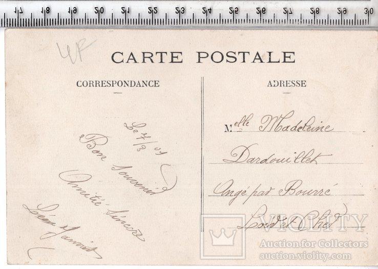Военные. Агитационная открытка. н. 1909 год.(3), фото №3