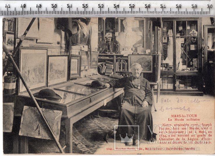 Первая мировая. Открытка. н.(3), фото №2