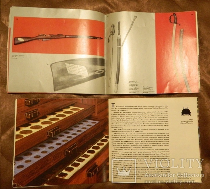 8 книг по нумизматике, медалям и оружию, фото №7