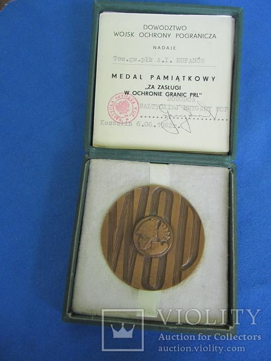 Медаль за заслуги в охране границ., фото №3