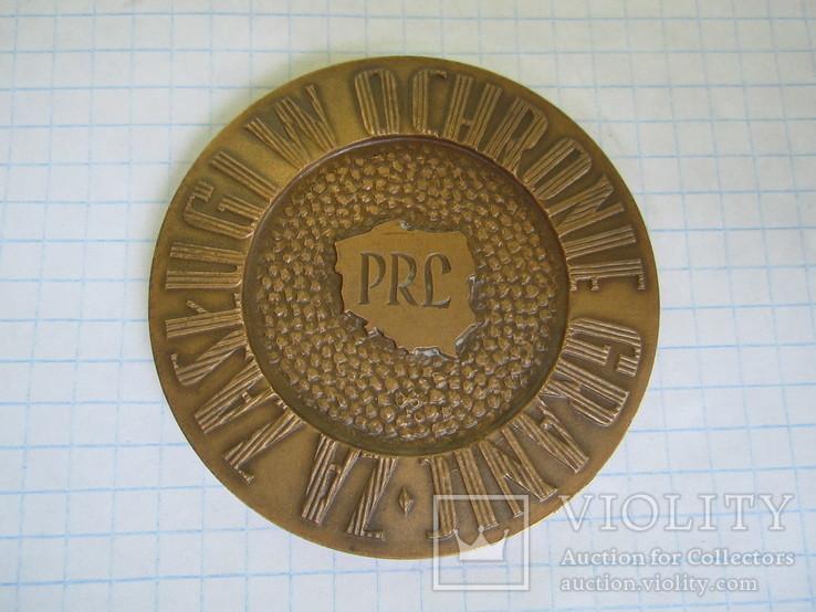 Медаль за заслуги в охране границ., фото №10
