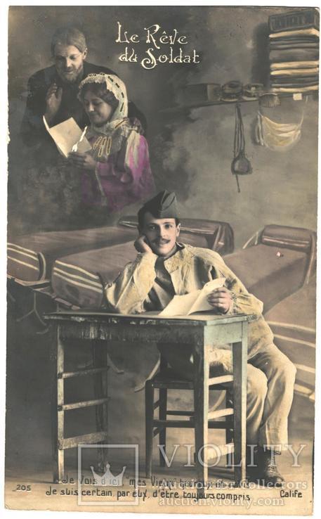 Открытка 1913 год Франция, фото №2