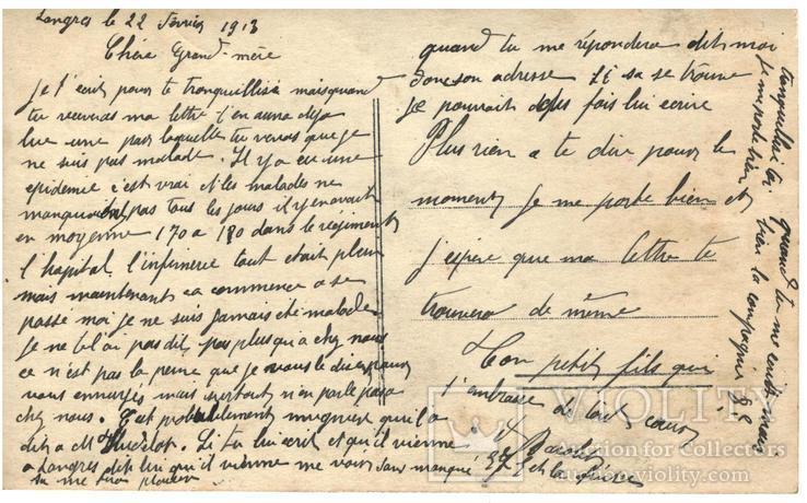 Открытка 1913 год Франция, фото №3