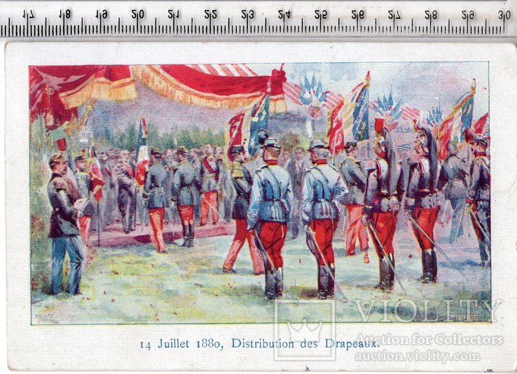 Военные. Агитационная открытка. н. 1910 год.(3), фото №2