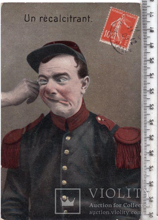 Военные. Агитационная открытка. н. 1907 год.(3), фото №2