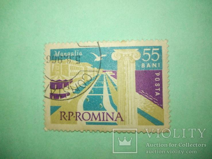 Румынская марка