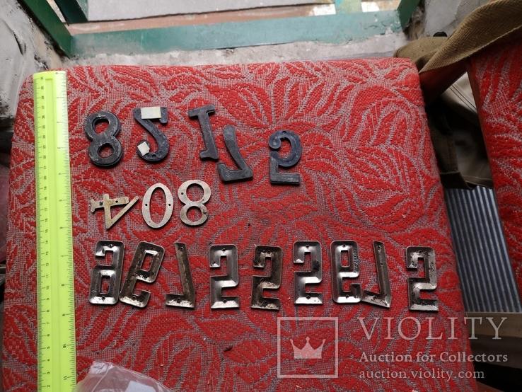 Цыфры на входную дверь метал СССР номер квартиры дома, фото №3