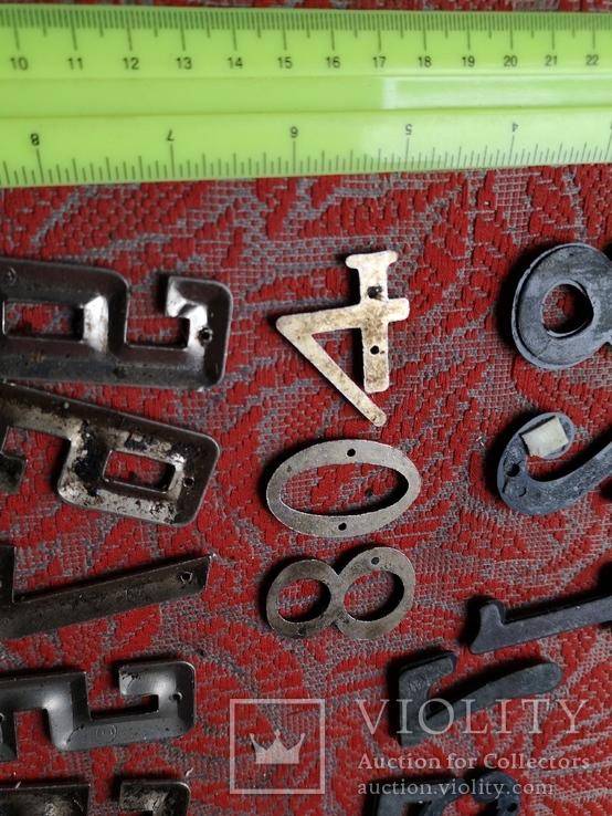 Цыфры на входную дверь метал СССР номер квартиры дома, фото №7