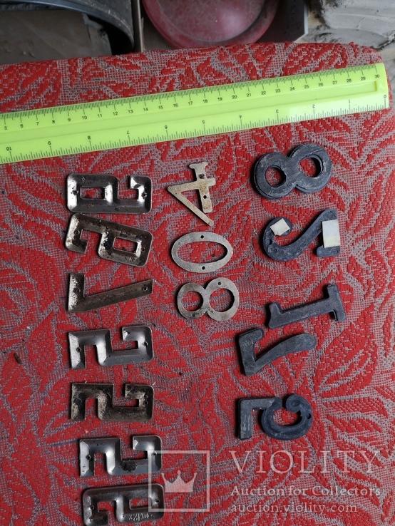 Цыфры на входную дверь метал СССР номер квартиры дома, фото №8