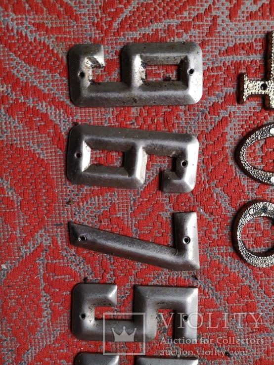 Цыфры на входную дверь метал СССР номер квартиры дома, фото №11